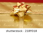 christmas decoration | Shutterstock . vector #2189318