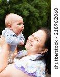 grandmother | Shutterstock . vector #218962060