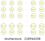 example of 2d array | Shutterstock . vector #218966338