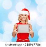 Christmas  Technology  Present...