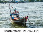 small fishing boats on the... | Shutterstock . vector #218968114