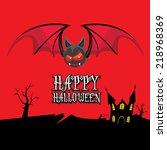 vector happy halloween card.... | Shutterstock .eps vector #218968369