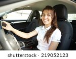 girl in the car | Shutterstock . vector #219052123