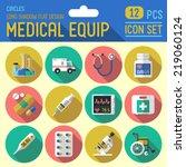 medical equipment flat long... | Shutterstock .eps vector #219060124