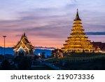 Wat Huai Pla Kung Temple An...