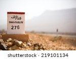 Ouarzazate 276 Kilometres  ...