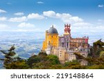 aerial view of  palace da pena  ... | Shutterstock . vector #219148864