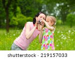 little girl child to learn to... | Shutterstock . vector #219157033
