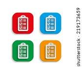 checklist vector icon | Shutterstock .eps vector #219173659