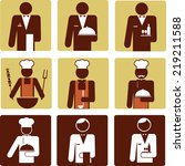 nine chef and waiter icons .... | Shutterstock .eps vector #219211588