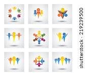 people  community  kids vector... | Shutterstock .eps vector #219239500