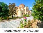 monastery of agios gerasimos on ... | Shutterstock . vector #219262000