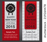 year of the sheep red and white ... | Shutterstock .eps vector #219264478