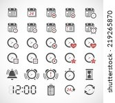 time icons set | Shutterstock .eps vector #219265870