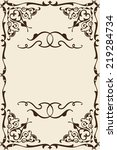 ornate nice page is on beige | Shutterstock . vector #219284734