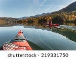 sea kayaking on a calm lake   Shutterstock . vector #219331750