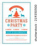 Постер, плакат: Christmas party invitation retro