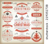 christmas decoration vector... | Shutterstock .eps vector #219352738