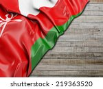 oman flag with horizontal wood | Shutterstock . vector #219363520