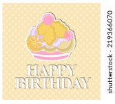 birthday invitation | Shutterstock .eps vector #219366070