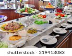 kobuleti  georgia   may 7 ... | Shutterstock . vector #219413083