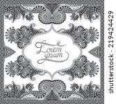 grey decorative pattern of... | Shutterstock .eps vector #219424429