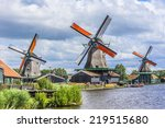 Traditional Dutch Old Wooden...