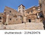 Church Of The Holy Sepulchre.Jerusalem .Israel