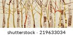 textured trees | Shutterstock .eps vector #219633034
