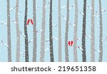 vector birch or aspen trees... | Shutterstock .eps vector #219651358