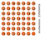 a flat a z alphabet icon set...