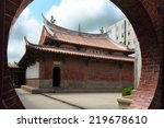 Lungshan Temple In Lukang ...