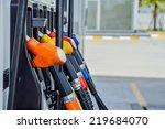 horizontal shot of some fuel... | Shutterstock . vector #219684070