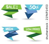 pop up sale sticker set | Shutterstock .eps vector #219691453