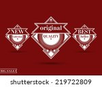 set of retro badges and labels. ... | Shutterstock .eps vector #219722809