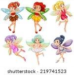 illustration of beautiful... | Shutterstock .eps vector #219741523