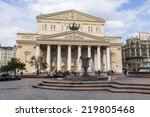 moscow  russia  on september 23 ... | Shutterstock . vector #219805468