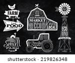 ������, ������: Farm characters in vintage