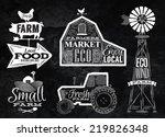 Постер, плакат: Farm characters in vintage