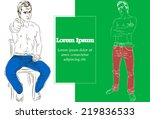 stylish dude in jeans and naked ... | Shutterstock .eps vector #219836533