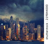 Hong Kong cityscape in stormy weather - amazing atmosphere - stock photo