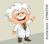 professor | Shutterstock .eps vector #219865540