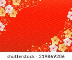 pattern of a japanese... | Shutterstock .eps vector #219869206