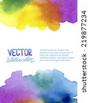 abstract watercolor background... | Shutterstock .eps vector #219877234