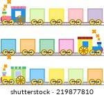 cute trains
