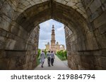 new delhi   august 7  2014  ... | Shutterstock . vector #219884794