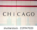 chicago subway station in the... | Shutterstock . vector #219947020