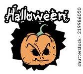 halloween pumpkin | Shutterstock .eps vector #219986050