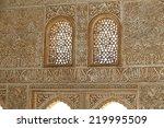 detail of islamic  moorish ...   Shutterstock . vector #219995509