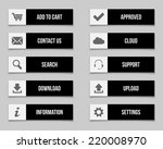 flat black buttons set  | Shutterstock .eps vector #220008970
